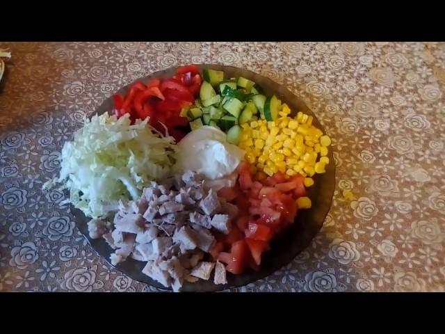 Легкий салат»Козел в огороде»(«Калейдоскоп»,»Огни Парижа»)