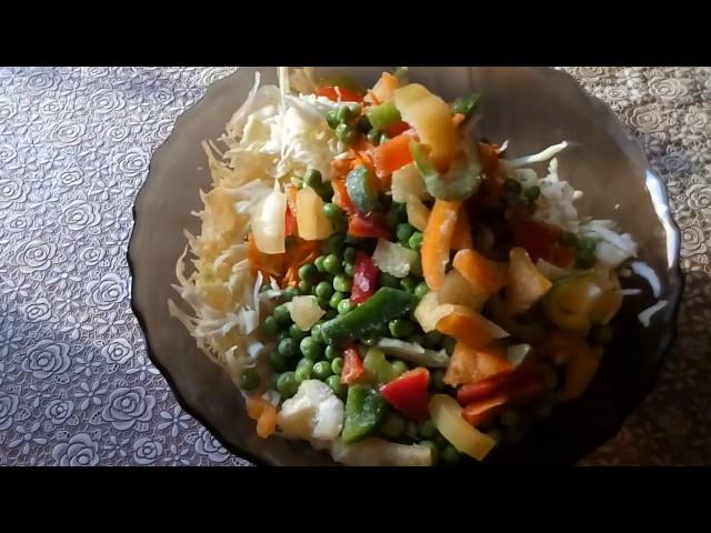 Простой овощной салат»Разгрузка»