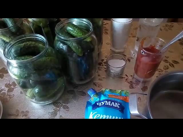 Супер—рецепт!!!Огурцы с кетчупом «Чили» на зиму.Просто ,легко и вкусно!!!