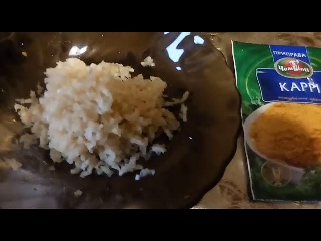 Супер —соус из слив с приправой «карри».Заготовки  на зиму
