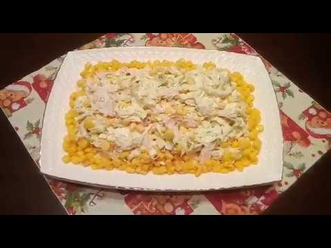 Легкий салат «Золотой ободок»