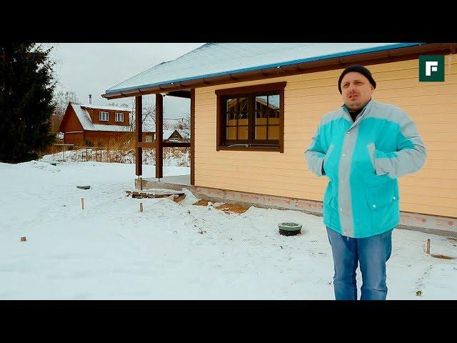 Гостевой дом-сауна как первый опыт строительства // FORUMHOUSE