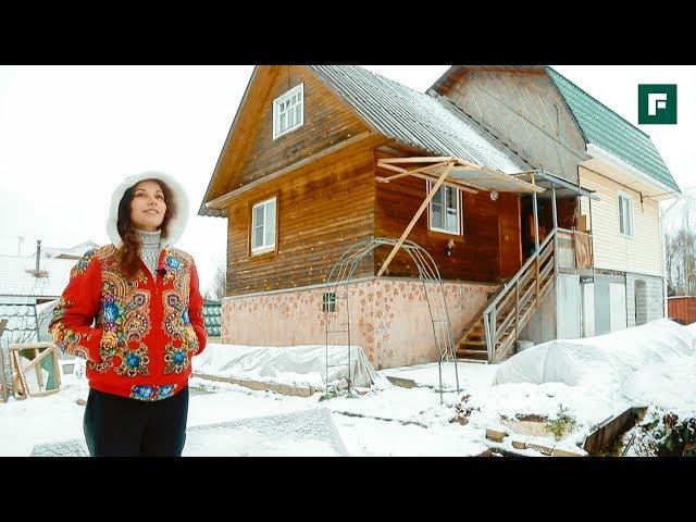 Перестройка дома для ПМЖ в две женских руки. История реконструкции // FORUMHOUSE