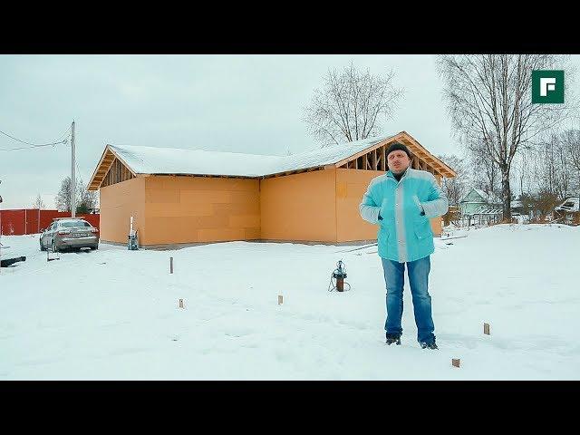 Как построить дом самому: работа над ошибками // FORUMHOUSE