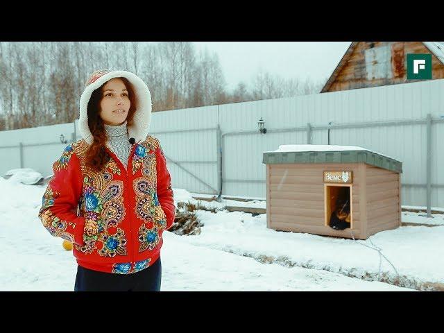 Обустройство дома и участка: женский подход  // FORUMHOUSE