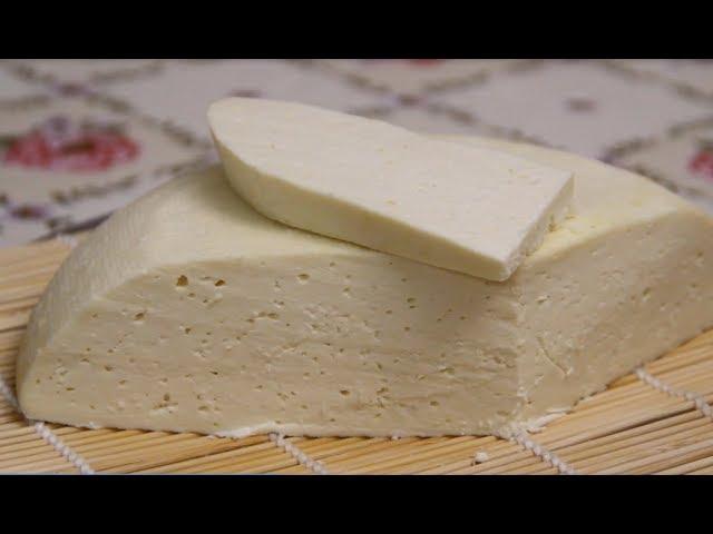 Как Сделать Сыр Дома. Такой Вкусный! Съедается Молниеносно!