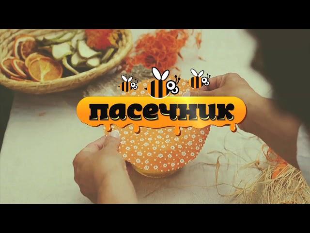 Пасечник. Серия 12. Улей Прокоповича