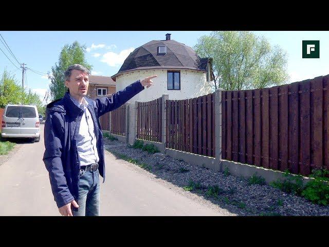 Дом с куполом на склоне: продолжение истории. Ответы на вопросы зрителей // FORUMHOUSE